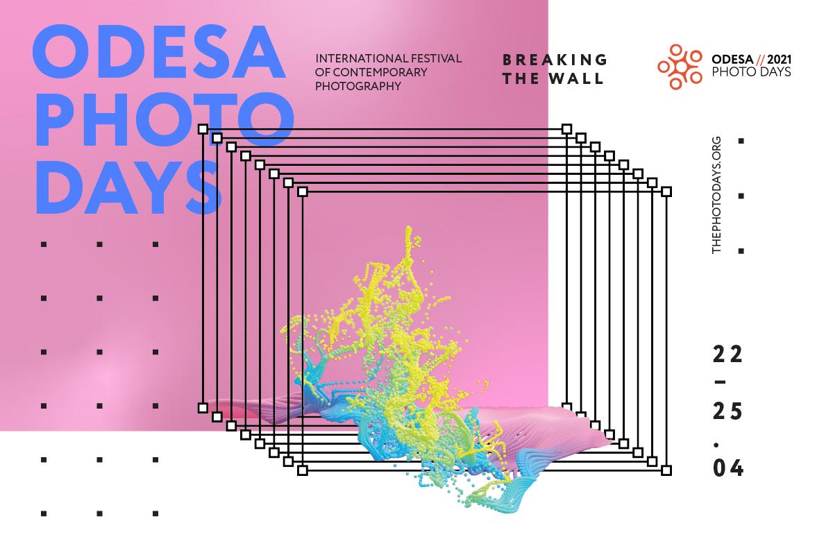 Odessaphotodays 2021